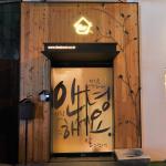 ソウルゲストハウスでダントツNO1 ザ ブーツ ゲストハウス (The Boot Guesthouse)の秘密
