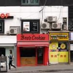 ソウルのインターナショナルエリア「梨泰院」で観る・食べる・泊まる