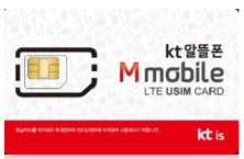 M Mobile SIM