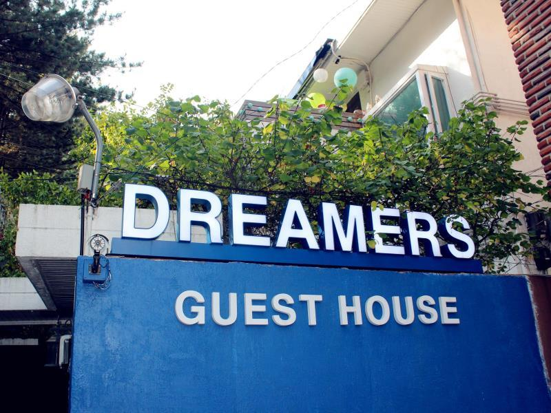 dreamers-guesthouse1